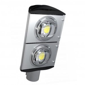 Светильник диодный уличный СКУ-120-2 120Вт 220В IP67