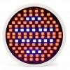 Светодиодная лампа для растений Е27 EL-FITO-LED 10W фото 2