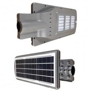Уличный светодиодный светильник на солнечной батарее Solar 60 Вт c датчиком движения