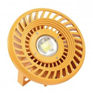 Светильник промышленный взрывозащищенный 50Вт 220В IP65 1EX EL-1EXDIICT6-50