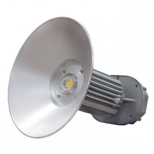 Купольный светодиодный светильник 55 Вт 8500 Лм СДП01Н-8502Д-П-65