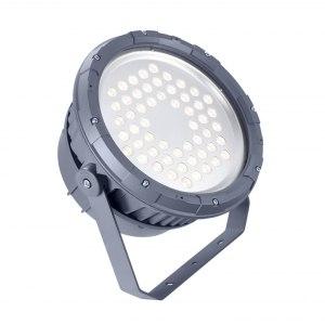 Прожектор BVP324 72LED 27K 220В 30 911401741122 PHILIPS