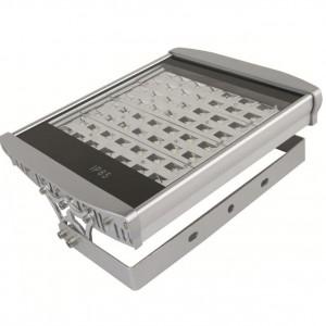 Светильник ССУ1-12-220-56 56 Вт 220В светодиодный IP65 купить цена