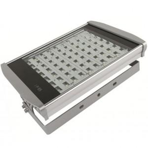Светильник ССУ1-12-220-70 70 Вт 220В светодиодный IP65