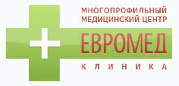 ЕВРОМЕД